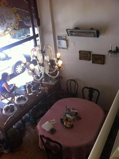 BADEM CAFE